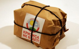 В Смоленской области утверждён антикризисный план