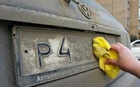 В Смоленской области подвели итоги операции «Чистый знак»