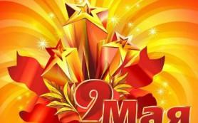Смолян пригласили поучаствовать в конкурсе на лучший плакат к 70-летию Победы