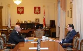 Рабочая встреча Губернатора с Уполномоченным по правам человека