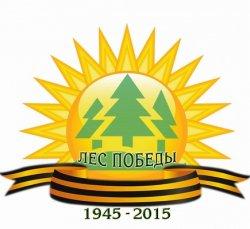 В Смоленской области проходит акция «Лес Победы»