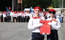 В Смоленске определят лауреатов премии имени Юрия Гагарина