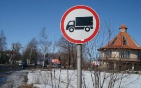 Смоленские дороги закроют с 23 марта