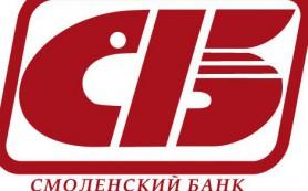 Бывшее руководство «Смоленского банка» обвиняют в новых преступлениях