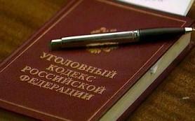 В Смоленской области задержаны следователь и адвокат по подозрению во взяточничестве