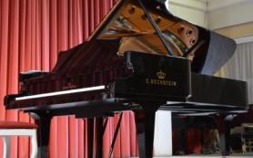 В Смоленской филармонии презентовали новый рояль