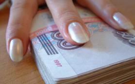Бухгалтер ярцевской фирмы дважды обворовала своего работодателя