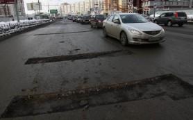 Ямочный ремонт в Смоленске начнется с 10 марта