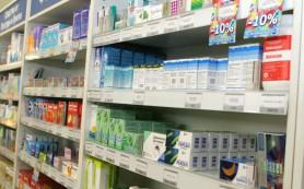 В России могут разрешить поштучную продажу лекарств