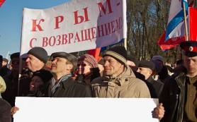 Смоляне отметят годовщину вступления Крыма и Севастополя в состав РФ