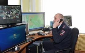 В Смоленской области раскрыто убийство