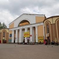 Кинотеатр «Октябрь» в Смоленске подешевел