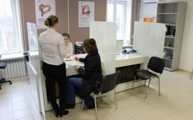 Смоленские многофункциональные центры станут доступнее