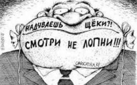 Прокуратура заставляет смоленских чиновников отвечать на жалобы