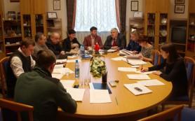 Состоялась заседание комиссии по законности, регламенту и этике