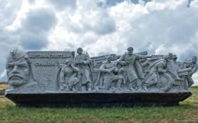 Воинские захоронения и мемориалы закрепят за федералами?
