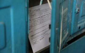 В Смоленске вскоре могут появиться единые платёжки