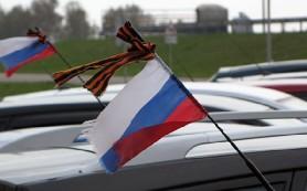 Через Смоленск пройдёт автопробег «Дорогами славы»