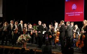 Смоленск первым принял всероссийский музыкальный фестиваль