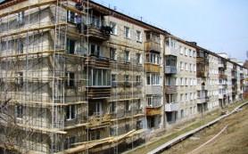 Прокуратура Смоленской области проверила оклады сотрудников фонда капремонта многоквартирных домов