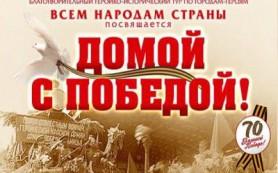 Балет «Кострома» заедет в Смоленск с благотворительным шоу