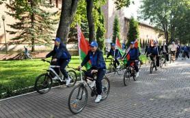 В Смоленске стартует российско-белорусский велопробег