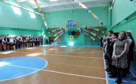 В Смоленске появилась первая «Активная школа»