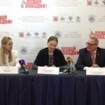 """В Смоленске побывали артисты благотворительного проекта героико-исторического тура """"Домой с победой!"""""""