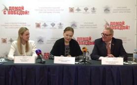 В Смоленске побывали артисты благотворительного проекта героико-исторического тура «Домой с победой!»