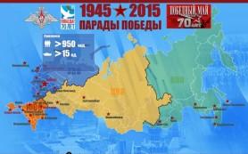 Смоленский Парад Победы можно будет увидеть в Интернете
