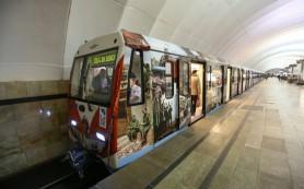 Смоленский вагон теперь курсирует в метро