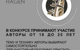 В Смоленске продолжается творческий конкурс для молодёжи