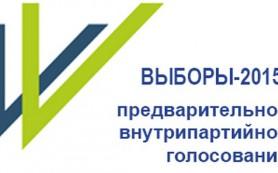 В Смоленске определены адреса участков предварительного голосования