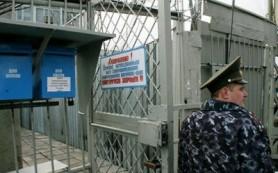 «Победная» амнистия светит еще 1707 осужденным региона