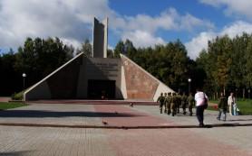 В Смоленске приведут в порядок Курган бессмертия за 162 тыс.рублей