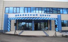 В Смоленске открылся новейший диализный центр
