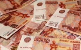 Под Смоленском неизвестный украл более полутора миллиона рублей из помещения бухгалтерии