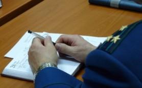 Смоленская прокуратура объявила о приемных днях в области