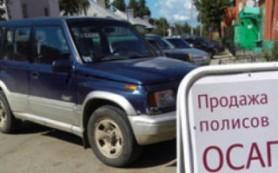 Новая опасность для смоленских автовладельцев: фальшивые полиса ОСАГО