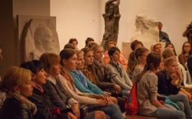 В Смоленске прошла «Ночь музеев-2015»