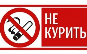 В Смоленской области оштрафованы управляющие компании