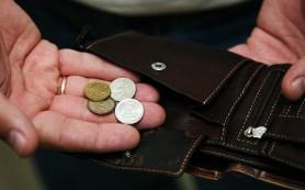В пяти тысячах организаций региона работники получают зарплату ниже МРОТ