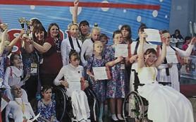 Смоленские инвалиды показали класс на Всемирной танцевальной олимпиаде