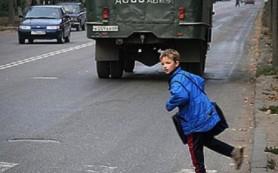В Смоленске на Киевском шоссе сбит 11-летний мальчик