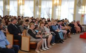 В Смоленске состоялся вечер памяти Людмилы Зыкиной