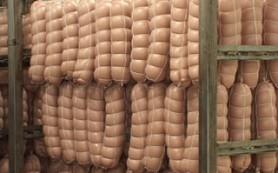 В смоленской мясной продукции нашли кишечную палочку