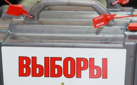 Выборы губернатора Смоленской области стартовали сегодня