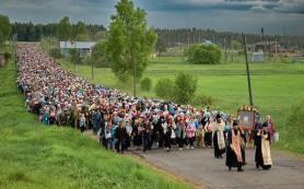 Из Крыма до Смоленска пройдёт Крестный ход
