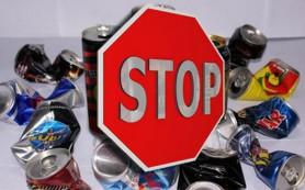 В Смоленской области запретили розничную продажу слабоалкогольных энерготоников