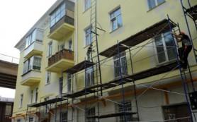 До конца года капремонту подвергнутся 60 домов